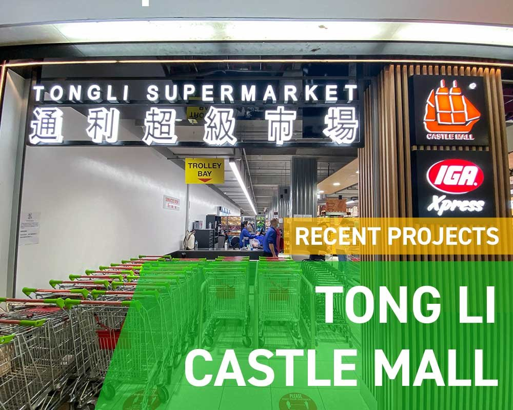 Recent Projects - Tong Li Castle Mall