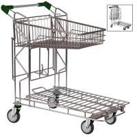 Liquor & Hardware Trolley w/Basket
